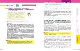 Tes questions peuvent porter sur le programme de première ou de terminale. Prepabac Mes Specialites Physique Chimie Svt Grand Oral Maths Complementaires Tle Generale Nouveau Programme Nouveau Bac 2020 2021 Prepabac 59 French Edition 9782401064546 Amazon Com Books