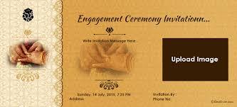 sakharpuda invitation card in marathi format view invite