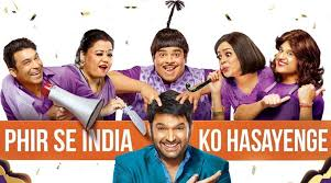 Most Watched Indian Television Shows The Kapil Sharma Show