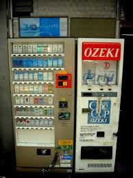 Alcohol Vending Machine Laws New Typical Japanese Alcohol Vending Machine