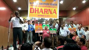 bank officers dharna