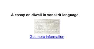 a essay on diwali in sanskrit language google docs