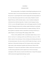 pay to get world literature research proposal about me essays papa phd essays on fatherhood by men in the academy mary ruth marotte paige reynolds ralph