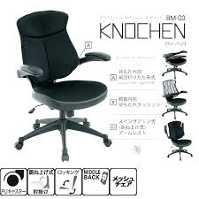 folding office chair. Collapsible Desk Chair Check This Fold Up Office Folding .