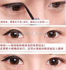 119970086 new makeup tips how to achieve double eyelid for asian women she 119970086 new extraordinary eyeliner look