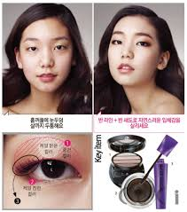 korean makeup tutorial tutorials eye and monolid