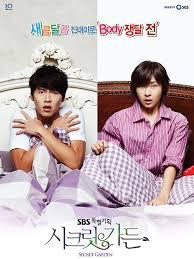 secret garden sbs 2010 korean drama