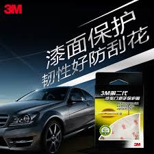 3m second generation car door handle protection film foil rhino skin protective film 5 film