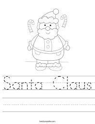 Santa Claus Printables Santa Claus Worksheet Twisty Noodle