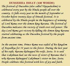 best essay on dussehra in hindi english short long  durga puja par nibandh essay on dussehra english hindi