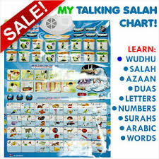 Details About Islamic Talking Arabic And English A2 Wall Chart Toy Learn Pray Salah Namaz Wudu