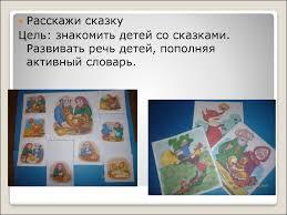 Игры по развитию словаря для детей раннего возраста izo school ru Реферат локализация функций в коре больших полушарий