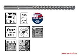 Купить <b>бур по бетону</b> SDS-Max 8X 20х400х520 мм ( 2608578627 ...