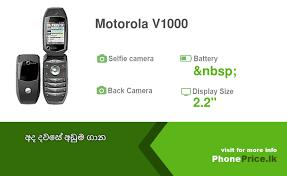 Motorola V1000 Price in Sri Lanka ...