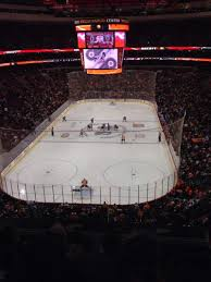 camden yards seat view sec 54 row 1 duration wells fargo center 76ers seating chart 1386711716 what are the best seats at wells fargo center philly