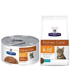 hills kidney care cat food.  Care Hillu0027s Prescription Diet Kd Kidney Care To Hills Cat Food G