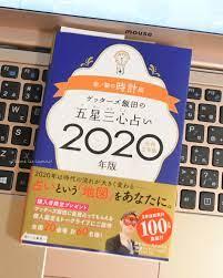 金 の 時計 2020