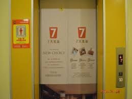 7 Days Inn Guangzhou Yifa Street Branch Best Price On 7 Days Inn Guangzhou Yifa Street Branch In