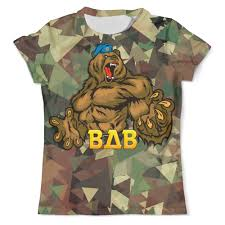 """Футболка с полной запечаткой (мужская) """"ВДВ <b>Медведь</b> ..."""