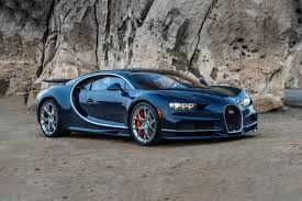 Abhay rathore on 23 january 2020. Bugatti Chiron Price In India Launch Date Images Specs Colours