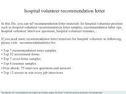 Volunteer Cover Letter Samples Cover Letter For Volunteer Accounting Position In Hospital