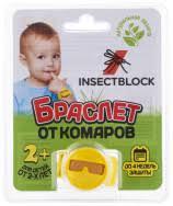 Защита от насекомых — купить с доставкой, цены в интернет ...