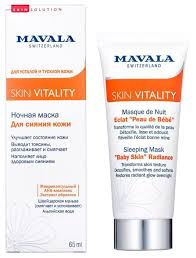 Mavala Skin Vitality Sleeping Mask Baby Skin <b>Radiance ночная</b> ...