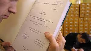 Скандал с диссертациями используют чтобы разместить во главе МПГУ   Скандал с диссертациями используют чтобы разместить во главе МПГУ кого то из кадрового состава Минобрнауки