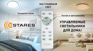 <b>Estares</b> - каталог 2020-2021 в интернет магазине WildBerries.ru