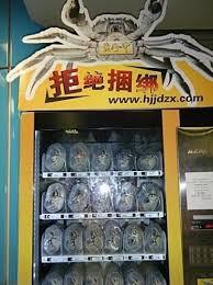 Crab Vending Machine China Cool Crab Vending Machines In Subway Station ChinaHush