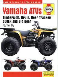 motoraceworld yamaha atv haynes yamaha yfm350 and yfm400 big bear atv usa yfm350er 2wd 348cc usa yfm350fw