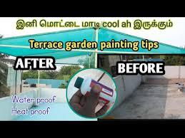 Видео roof garden