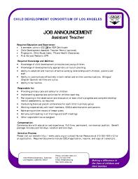 16 Lovely Preschool Teacher Assistant Job Description Resume