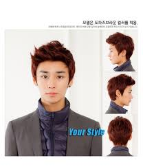 Hair Style Asian Men ideas about korean man short hairstyle curly hairstyles 1719 by stevesalt.us