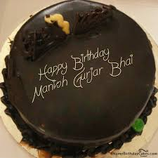 I Have Written Manish Gurjar Bhai Name On Cakes And Wishes On This