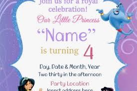 free aladdin baby shower invitation