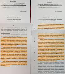 Свердловский чиновник приближенный губернатора Куйвашева пойман  Багаряков диссертация плагиат Куйвашев