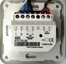<b>Терморегулятор RTC 70.26</b>