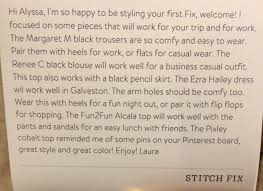 Stitch Fix Notes Stitch Fix