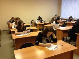 Эссе по гостиничному сервису vladcontract Продолжительность обучения 52 академических часов 4 5 недель поможем сложные дипломные курсовые проекты бесплатно Перспективность Список Дипломных работ