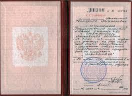 Поздравления получением красного диплома Военный билет поздравления получением красного диплома Если вам от 18 до 27 лет военный билет нужен Потому что если не знаете юридический адрес компании
