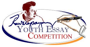 ramon magsaysay award foundation announcement reviving a ten year old tradition the ramon magsaysay award foundation rmaf launches its 2014 ramon magsaysay youth essay competition rmyec today