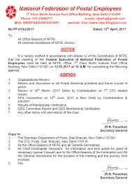 all rms and mms employees union mailguards multi tasking federal executive of national federation of postal employees