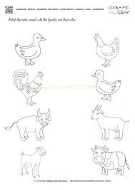 Back to School Preschool Worksheets   Planning Playtime moreover  additionally Farm Animals Coloring Pages For Preschool Farm Animal Coloring likewise Farm Animals Worksheet   Activity Sheet 5 moreover Farm Animals Lesson Plan Preschool   Roogen additionally Farm Animals Worksheets   School Sparks further Farm worksheets as well Circle The Wild Animal And Farm Animal Worksheet Printable also  together with Read  Trace  and Print Farm Animal Friends further Farm Math   Literacy Worksheets   Activities   Literacy worksheets. on farm animals worksheets for preschool