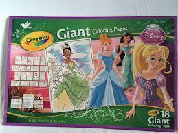 Giant Disney Princess Coloring Books Murderthestout