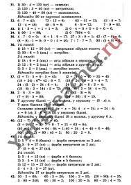 Гдз по алгебре класс мордкович издание домашняя контрольная  Гдз по алгебре 8 класс мордкович 14 издание домашняя контрольная работа номер