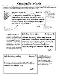 introduction in essay writing sample self