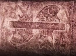 The Incredible Importance Of The Maharashtra Petroglyphs