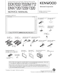 kenwood kdc 7040r kdc 8040r service manual kenwood ddx7032 m ddx712