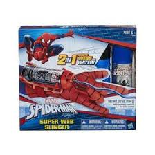 <b>Superhero Toys</b> & <b>Action Figures</b> | Batman <b>Toys</b> | <b>Marvel Toys</b> | Kmart